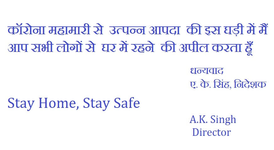 Stay home be safe AKSingh Director